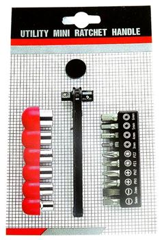 Picture of 3pcs magnetic nut setter