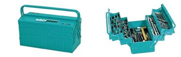 Picture of Hand Carried Tool Box with 72pc Tools
